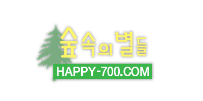 해발 700 고지 알펜시아펜션 - 대관령 숲속의 별들